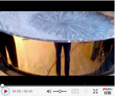 高频筛液体过滤